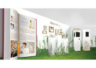 su:m37 - 車主編的su:m37秘密花園 歡迎妳走入花園,和李鍾碩一起體驗微酵美肌
