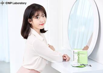 韓國醫美權威保養專家 CNP Laboratory 粉刺毛孔和心靈一起徹底清潔「粉刺分手極淨鼻膜4入組(IU彩繪限定版)」新上市