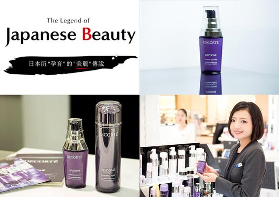 單次用量蘊藏著數兆個秘密「黛珂ー保濕美容液」│日本品牌傳奇史