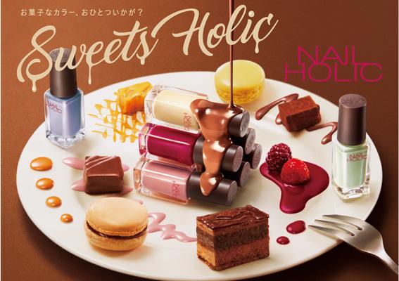 「甜點控指甲油」宛如在指尖融化般的甜蜜感12色限定登場