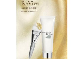頂級抗老權威RéVive,重磅推出『金緻導入嫩白面膜』 ,一抹注入透白光燦能量 全效勻嫩奢養,讓肌膚浸潤於新生般的逆齡光采奇蹟!