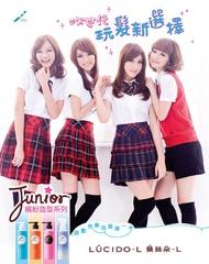 [新品] 日本女性髮品 LUCIDO-L 次世代玩髮新選擇  啟動快樂玩髮第一步