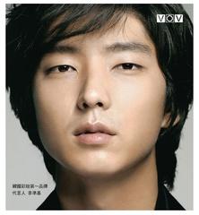 [新品] 韓國美妝領導品牌VOV搶救男人面子問題 夏日爽肌力  就是要「淨」!