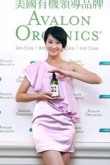 [報導] 美國有機領導品牌《Avalon Organics》 經典綠瓶等20多款全系列保養商品 台灣屈臣氏獨家代理