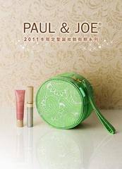 [限量] 冬限定! 跟著PAUL&JOE一起恣遊 戀上全世界都期待著的聖誕夜