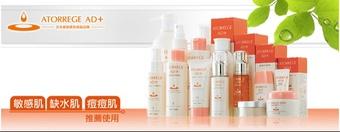 [新品] 日本專業抗敏護膚專家 ATORREGE AD+全新登台