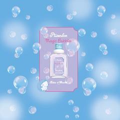 [限量] 紀梵希用甜蜜香氛泡泡追逐歡樂童年