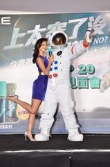 [活動] AXE燃燒熱血太空夢,20壯漢硬起來!