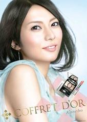 [新品] 佳麗寶 COFFRET DOR 2010春夏彩妝 水晶光感,100克拉閃耀