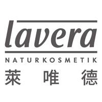 Lavera 萊唯德