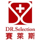 DR.Selection 賽萊斯