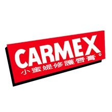 CARMEX 小蜜媞