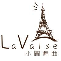 La Valse 小圓舞曲