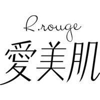 R.rouge 愛美肌