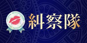2017 bb annual banner