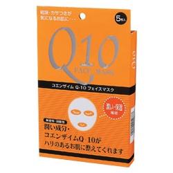 韓美Q10 臉部保養-韓美Q10膠原蛋白面膜