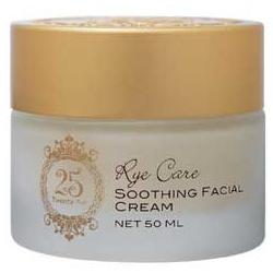 舒緩緊緻霜 Soothing Facial Cream