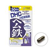 紅嫩鐵素 DHC Heme Iron