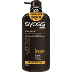 syoss 絲蘊 洗髮-滋養強韌洗髮乳(黃) SYOSS Nutritive Shampoo