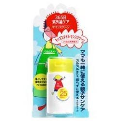 兒童柔膚防曬乳 SPF25 PA++