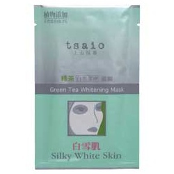 綠茶白皙淨膚面膜(白雪肌) Green Tea Whitening Mask