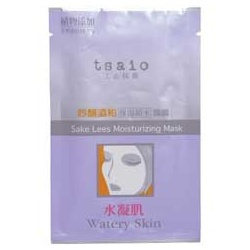 吟釀酒粕保濕鎖水面膜(水凝肌) Sake Lees Moisturizing Mask