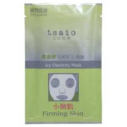 長春藤緊緻彈力面膜 Ivy Elasticity Mask