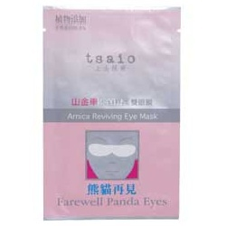 山金車亮白修護雙眼膜 Arnica Reviving Eye Mask