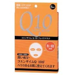 Easy Care  保養面膜-Q10酵素活力緊緻亮白面膜