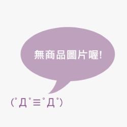 LANCOME 蘭蔻 唇彩-煽色唇膏
