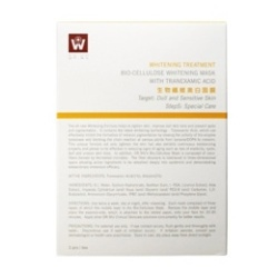 生物纖維美白面膜 Bio-Cellulose Whitening Mask with Tranexamic Acid