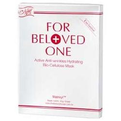 FOR BELOVED ONE 寵愛之名 保養面膜-高效抗皺生物纖維面膜