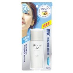 Biore 蜜妮 防曬‧隔離-高防曬隔離乳液 SPF50 UV Face Milk SPF50