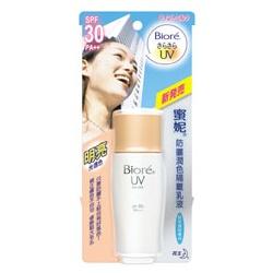 Biore 蜜妮 妝前‧打底(臉‧眼)-防曬潤色隔離乳液SPF30 (明亮光透色) UV Face Tint Milk SPF30 (Light)