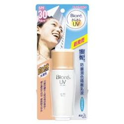 Biore 蜜妮 妝前‧打底(臉‧眼)-防曬潤色隔離乳液SPF30 (自然光透色) UV Face Tint Milk SPF30 (natural)