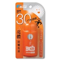Cellina 雪芙蘭 防曬系列-雪芙蘭亮體防曬乳液SPF30 PA+++ (戶外運動)