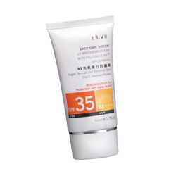 RS抗氧美白防曬霜SPF35 PA+++ UV WHITENING CREAM WITH FULLERENE RSTM SPF35 PA+++