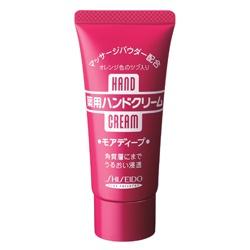 SHISEIDO 資生堂-開架式 美肌 護手霜-美肌 護手霜 (深層滋養型)