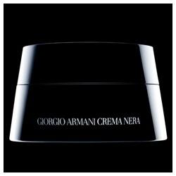 黑曜岩活膚能量乳霜 CREMA NERA obsidian mineral regenerating cream