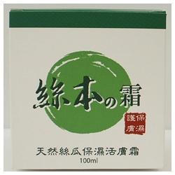天然絲瓜保濕活膚霜