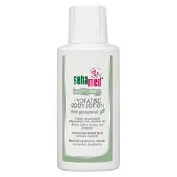 Seba med 施巴 抗乾敏系列-抗乾敏保濕乳液 Sebamed Anti-Dry hydrating body lotion