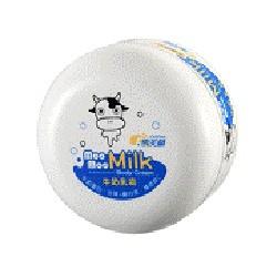 雪芙蘭Moo Moo milk牛奶乳霜-水嫩透白