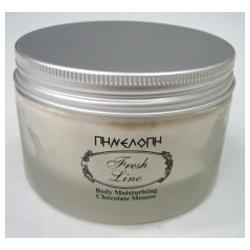 Fresh Line 潘妮洛珀-奶油巧克力潤膚霜