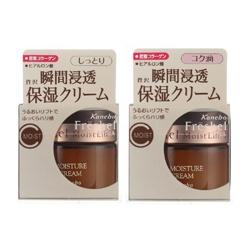 頂級保濕乳霜 (滋潤型)(濃郁型)