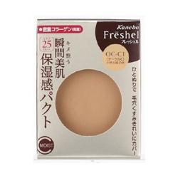 Freshel 膚蕊 頂級保濕系列-美肌保濕粉餅 SPF25‧PA++