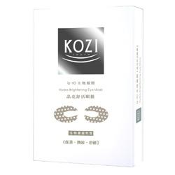 晶亮舒活眼膜 KOZI Hydra-Brightening Eye Mask