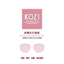 KOZI  美胸保養-媚麗美形胸膜 KOZI Hydra-Brightening Firming Breast Mask