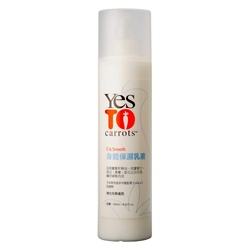 Yes To Carrots  身體保養系列-身體保濕乳液 C is Smooth Body Moisturizing Lotion