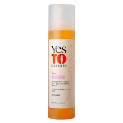 Yes To Carrots  身體保養系列-身體噴霧 Pure C Body Mist