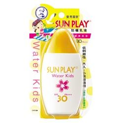MENTHOLATUM 曼秀雷敦 SUN PLAY防曬系列-防曬乳液-親親寶貝型SPF30.PA+++